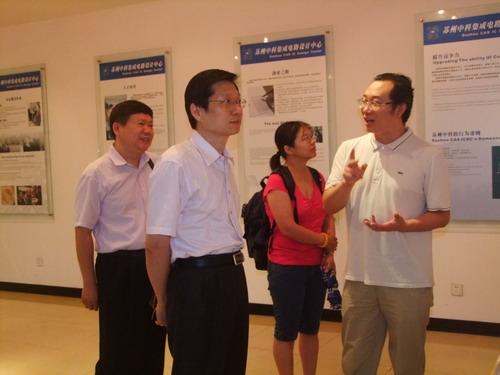 苏州中科集成电路设计中心;
